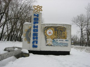 Entrance to Chernobyl. By amosek (Own work) [CC-BY-SA-3.0 (http://creativecommons.org/licenses/by-sa/3.0)], via Wikimedia Commons