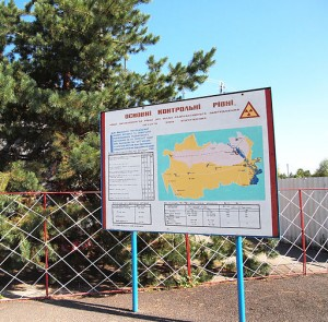 Sign near the control point of Chernobyl Exclusion Zone. By Tiia Monto (Own work) [CC-BY-SA-3.0 (http://creativecommons.org/licenses/by-sa/3.0)], via Wikimedia Commons