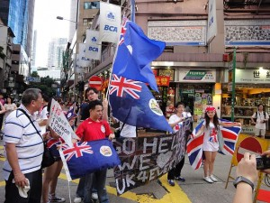 Hong Kong protest, July 1, 2010. Photo via Silvermetals (Own work) via Wikimedia Commons