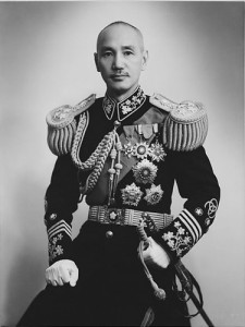 Chiang Kai-shek. Photo public domain via Wikimedia Commons