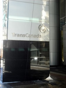 TransCanada Building, Calgary. Photo by Qyd (talk · contribs) (Own work (Own photo)) [GFDL (http://www.gnu.org/copyleft/fdl.html), CC-BY-SA-3.0 (http://creativecommons.org/licenses/by-sa/3.0/) or CC-BY-2.5 (http://creativecommons.org/licenses/by/2.5)], via Wikimedia Commons