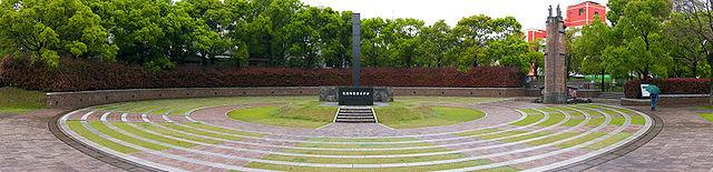 The memorial at Ground Zero, Nagasaki. Photo by Dean S. Pemberton (Own work) [CC BY-SA 4.0-3.0-2.5-2.0-1.0], via Wikimedia Commons