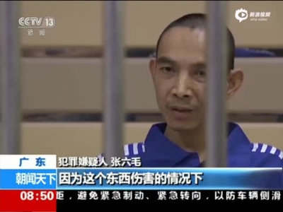 Chinese political prisoner. Image via CCTV screenshot.