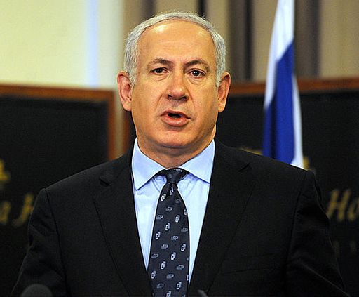 "Prime Minister Benjamin Netanyahu said Monday that he was ""not willing to compromise"" over Israel's protracted siege on Gaza. Photo: Wikimedia Commons"